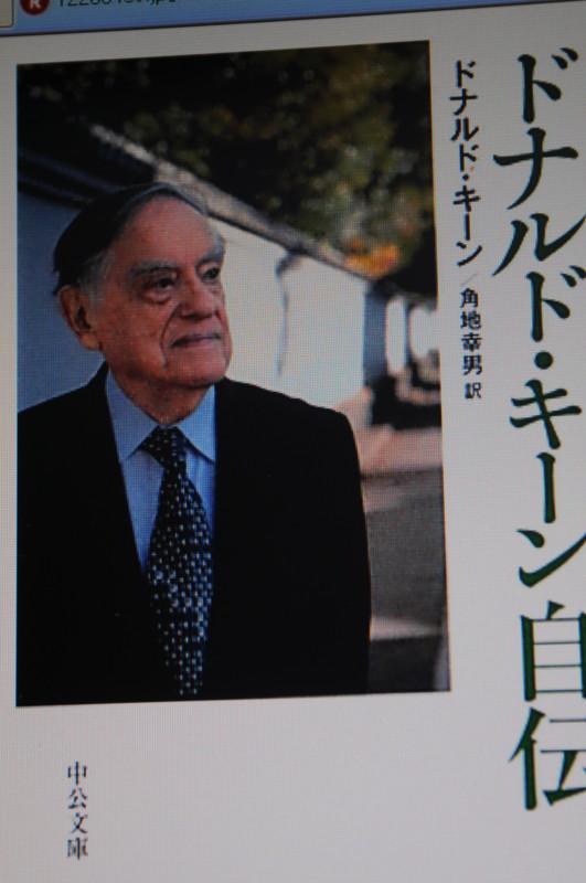 f:id:fuaki:20120910063840j:image