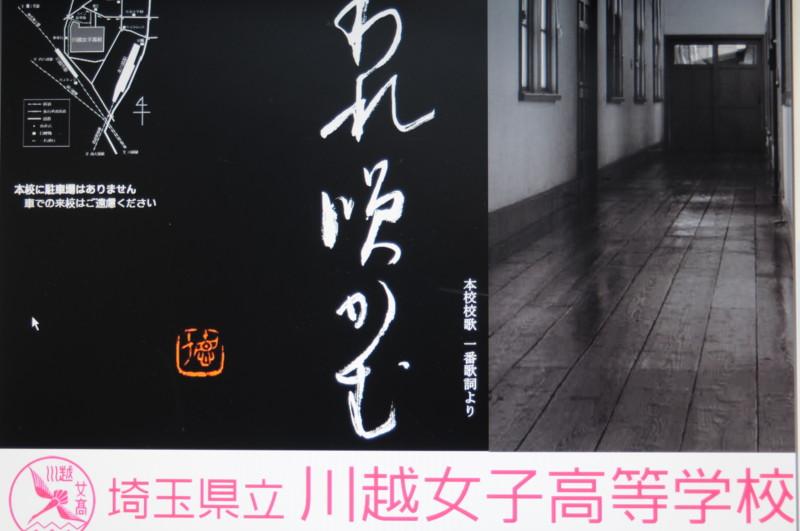 f:id:fuaki:20120910122639j:image