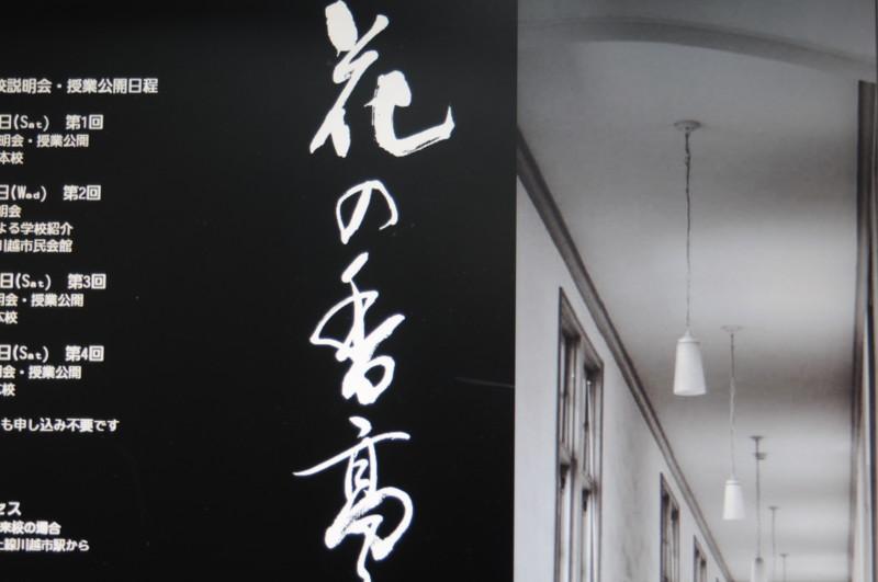 f:id:fuaki:20120910122707j:image