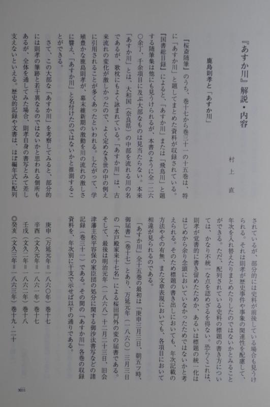 f:id:fuaki:20150116153826j:image