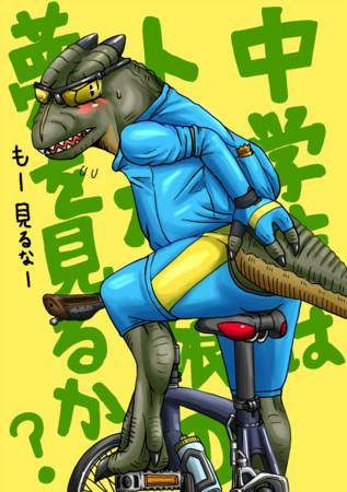 f:id:fubu-HAT:20111003220437j:image
