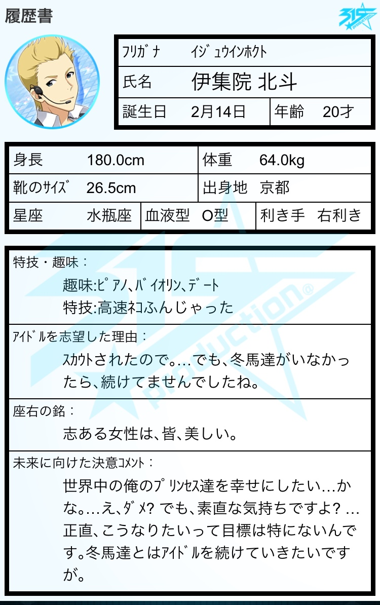 f:id:fubukiP:20191026225041p:plain