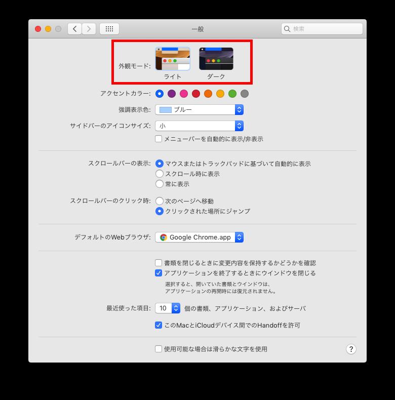 f:id:fuchami:20181003030852p:plain