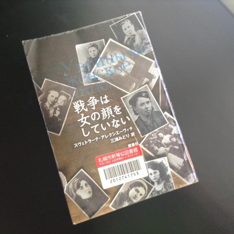 f:id:fuchan1839:20180714074251j:image