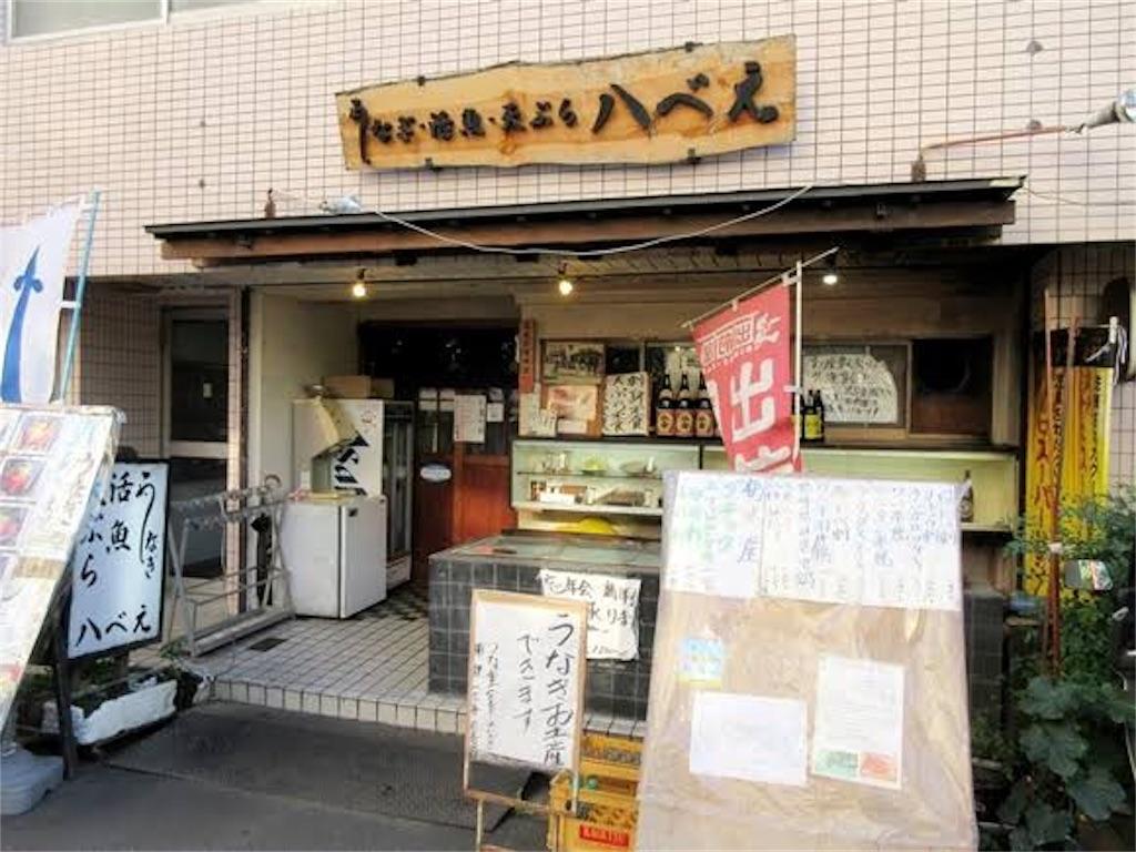 f:id:fuchigami_maki:20181106180102j:image