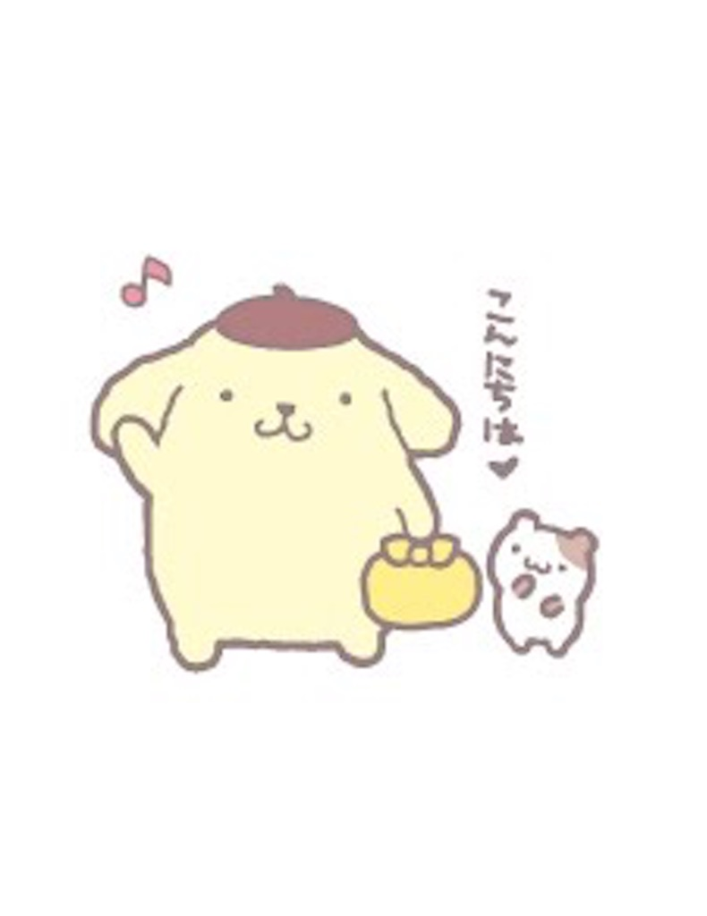 f:id:fuchigami_makip:20190606031746j:image