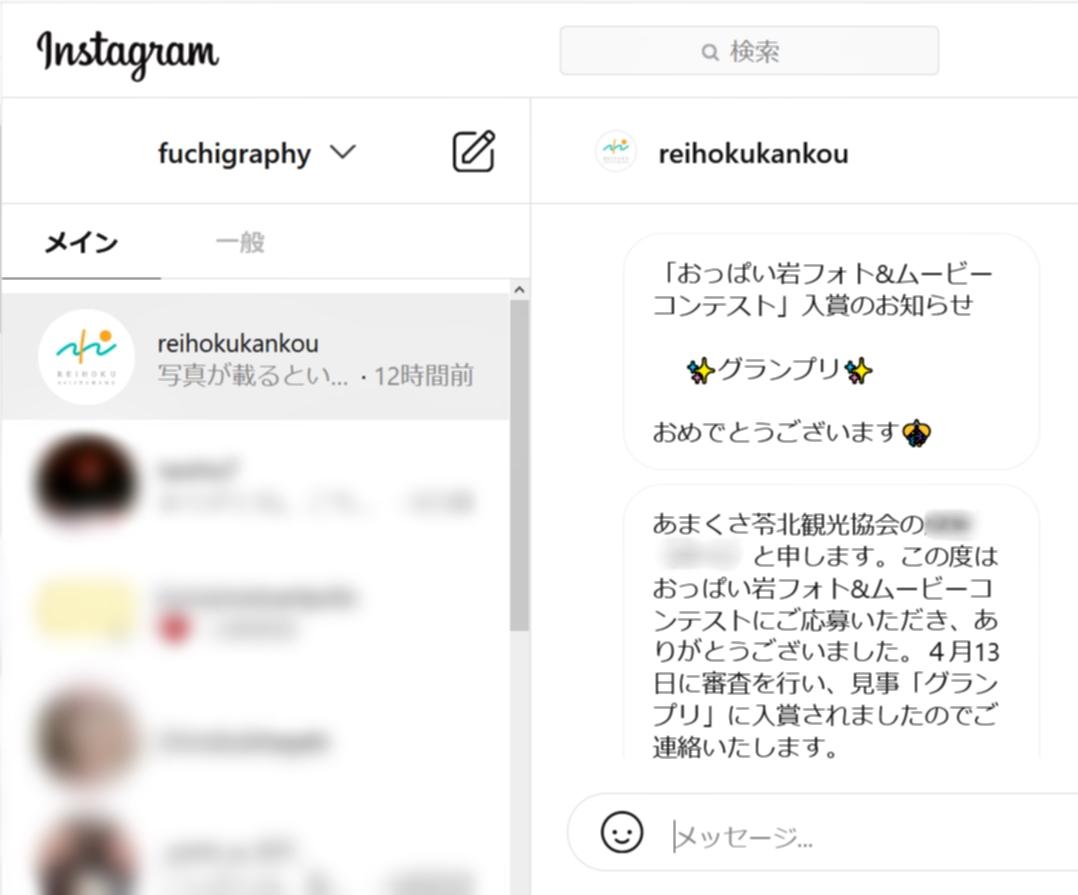 f:id:fuchigraphy:20210417065247j:plain