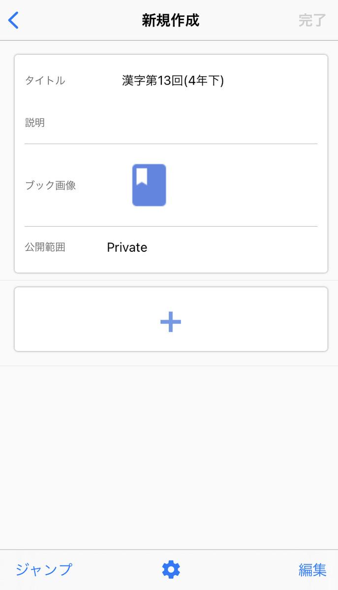 f:id:fuchikoma:20201123235840j:plain