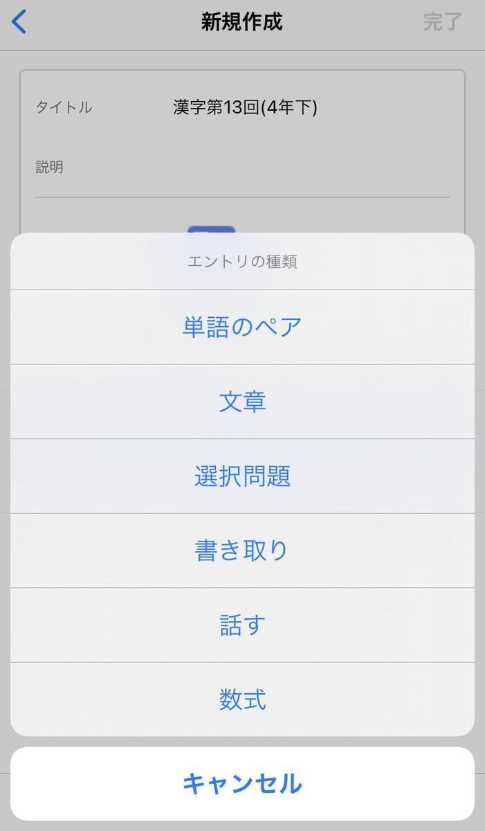 f:id:fuchikoma:20201124000557j:plain