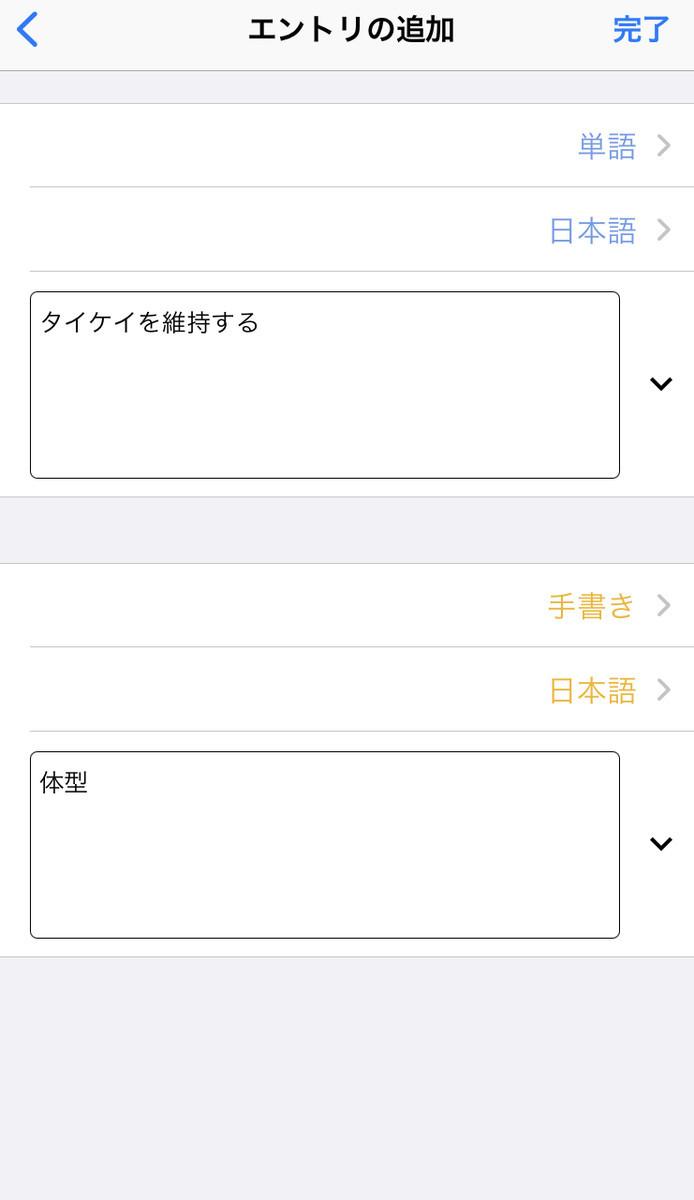 f:id:fuchikoma:20201124000913j:plain