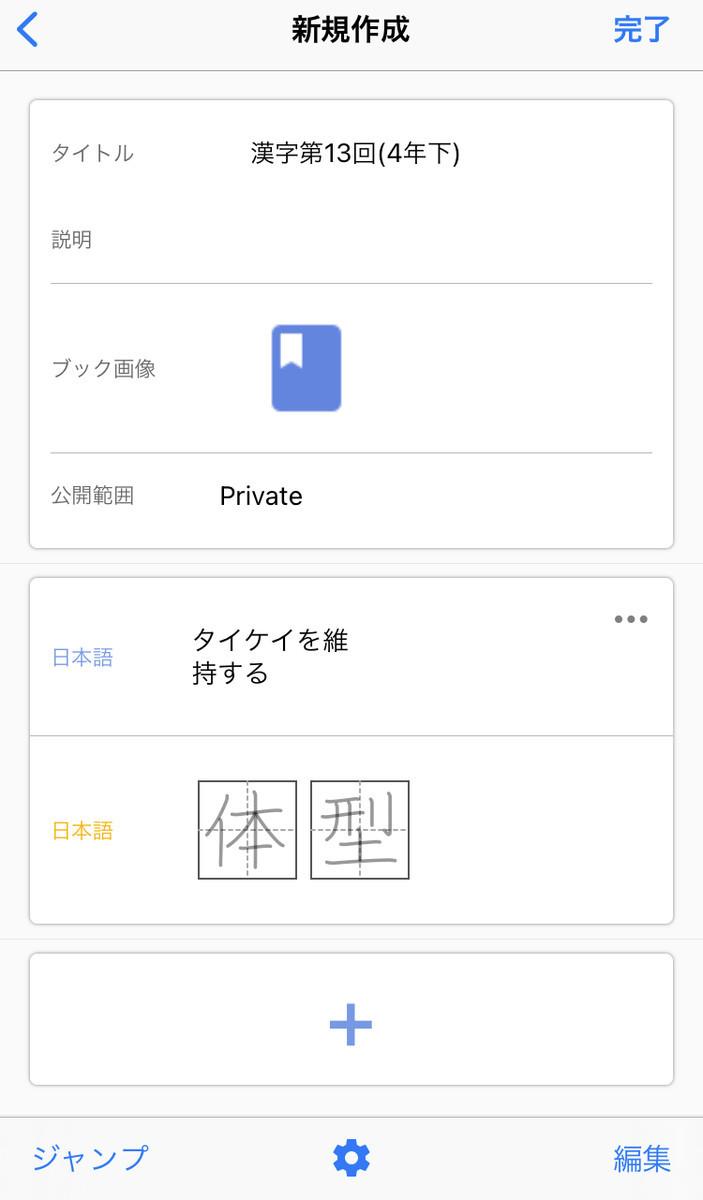f:id:fuchikoma:20201124001102j:plain