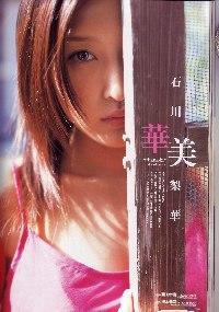 f:id:fuchirin:20050325015636:image