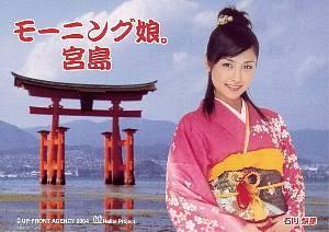 f:id:fuchirin:20060909010642j:image