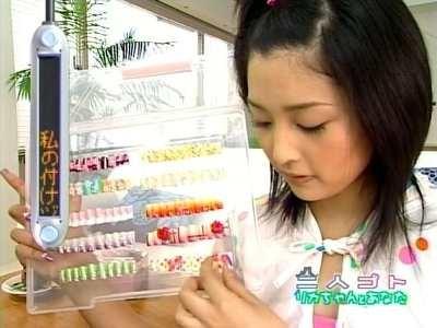 f:id:fuchirin:20060910025241j:image