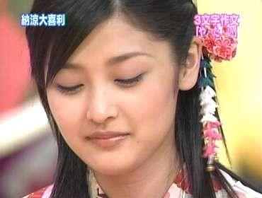 f:id:fuchirin:20060912084535j:image