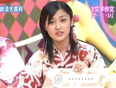 f:id:fuchirin:20060912084609j:image