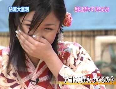 f:id:fuchirin:20060912084716j:image