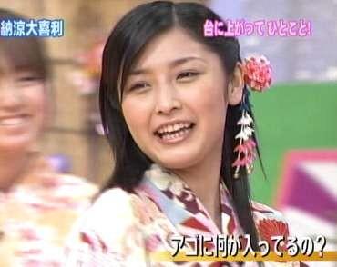 f:id:fuchirin:20060912084754j:image