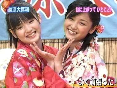 f:id:fuchirin:20060912085029j:image