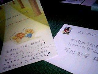 f:id:fuchirin:20080118043031j:image