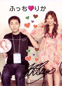 f:id:fuchirin:20080529183937j:image