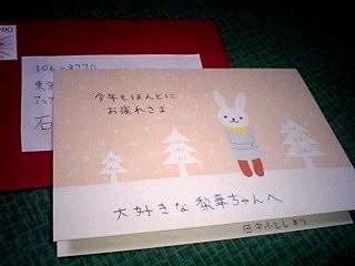 f:id:fuchirin:20081225051834j:image