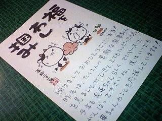 f:id:fuchirin:20090106035331j:image