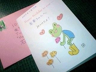 f:id:fuchirin:20090121220847j:image