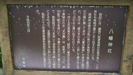 f:id:fuchirin:20160828093243j:image