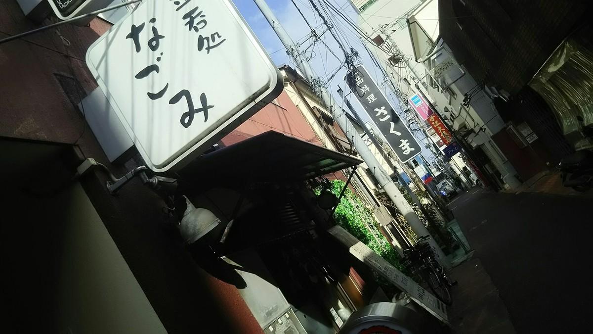 f:id:fuchirin:20200301212405j:plain