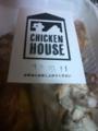 チキンハウス