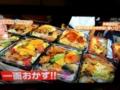ふち子のオキナワンフードの紹介  山ちゃん弁当!