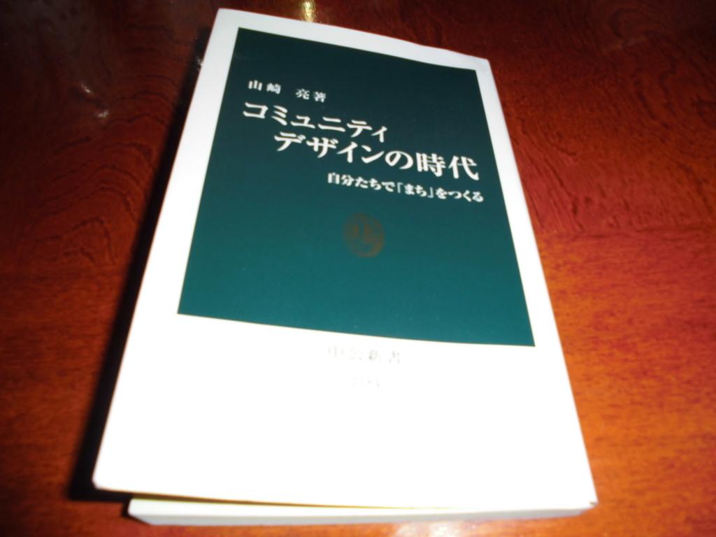 f:id:fuchiwakitsutomu:20180322141837j:plain