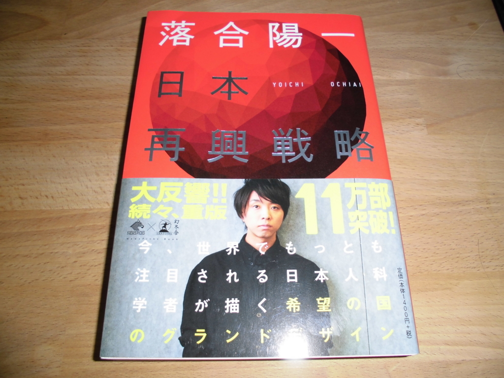 f:id:fuchiwakitsutomu:20180627125822j:plain