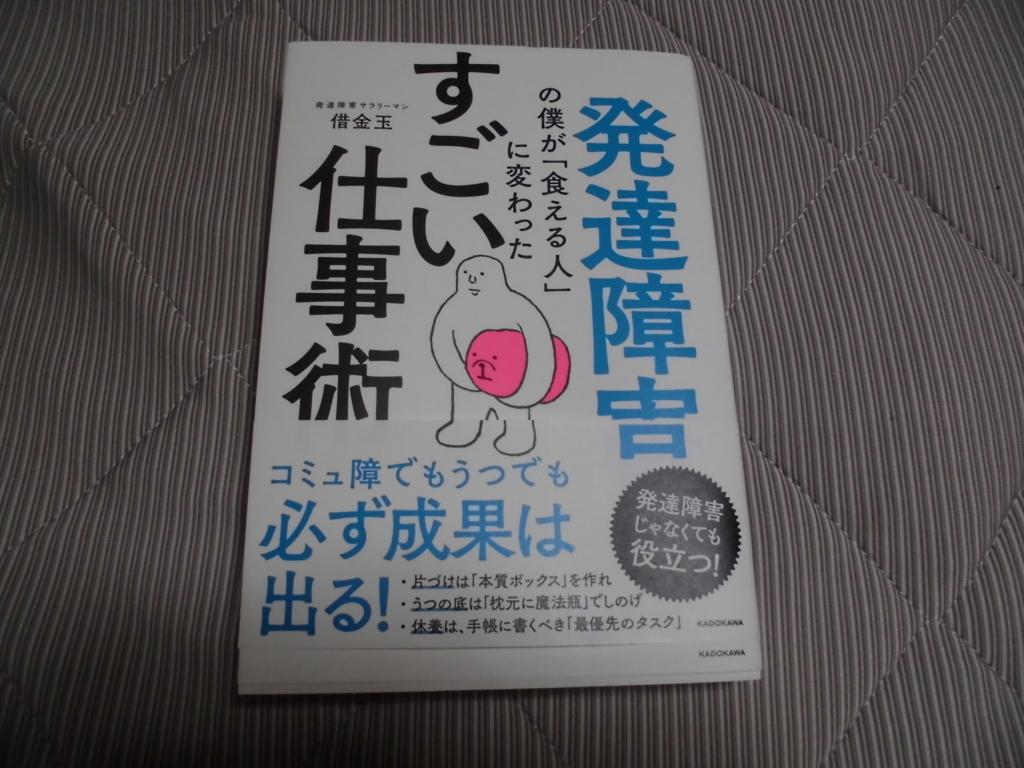 f:id:fuchiwakitsutomu:20180705003209j:plain