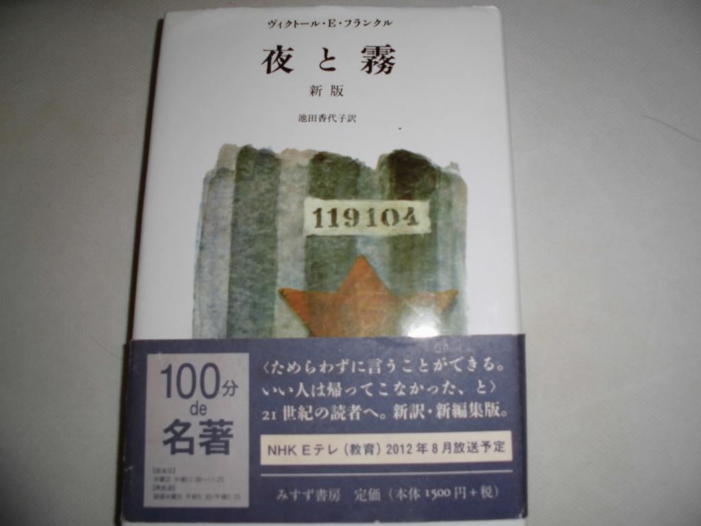 f:id:fuchiwakitsutomu:20180726222633j:plain