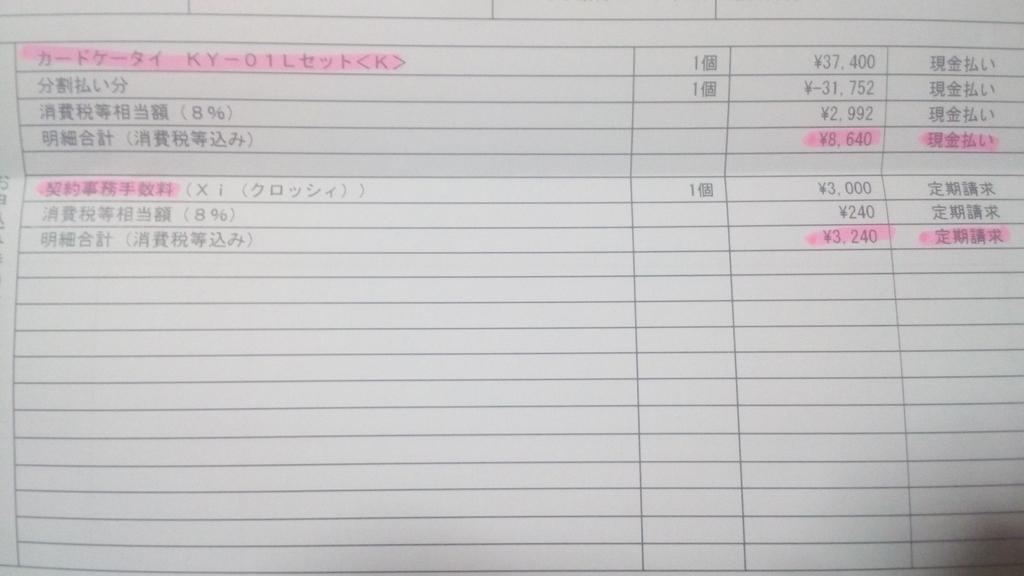f:id:fuchiwakitsutomu:20181128215649j:plain