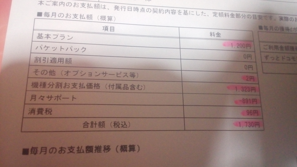 f:id:fuchiwakitsutomu:20181128220211j:plain