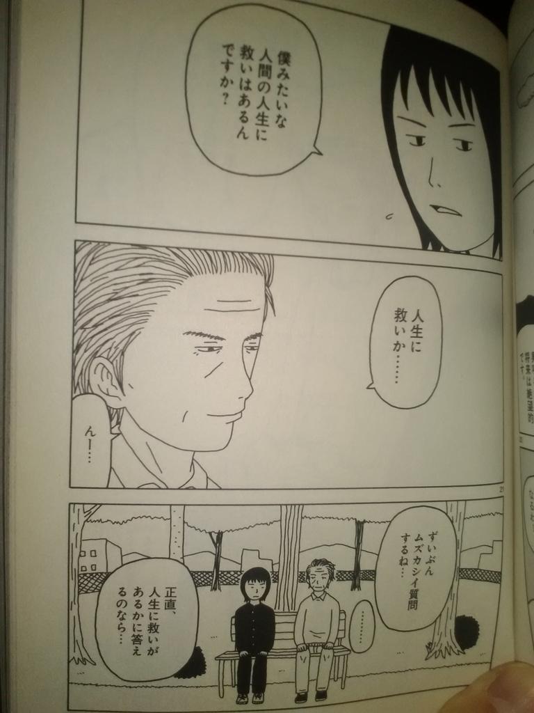 f:id:fuchiwakitsutomu:20190214191705j:plain