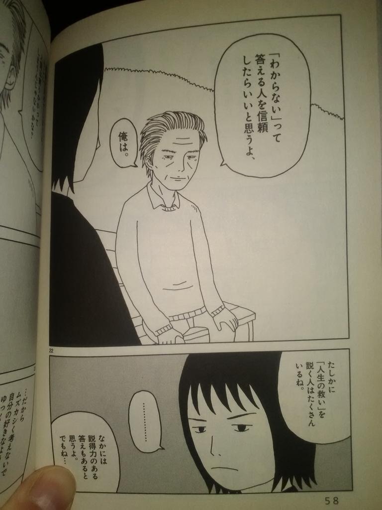 f:id:fuchiwakitsutomu:20190214191935j:plain