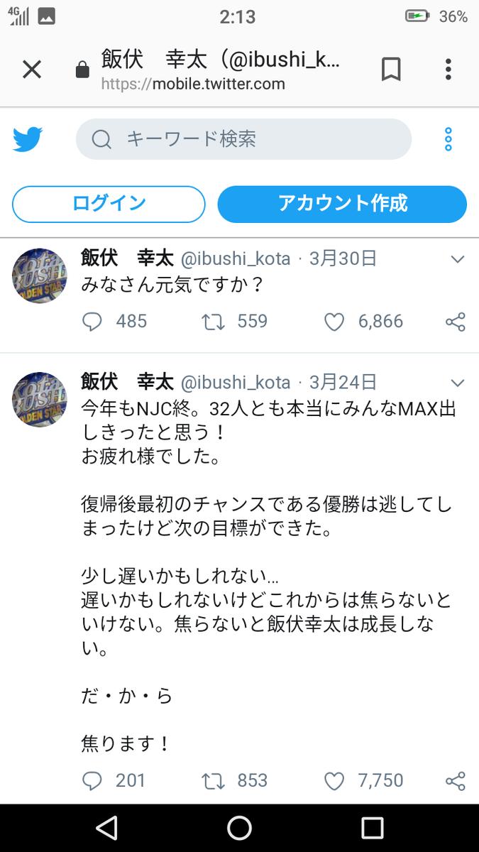 f:id:fuchiwakitsutomu:20190402023651p:plain