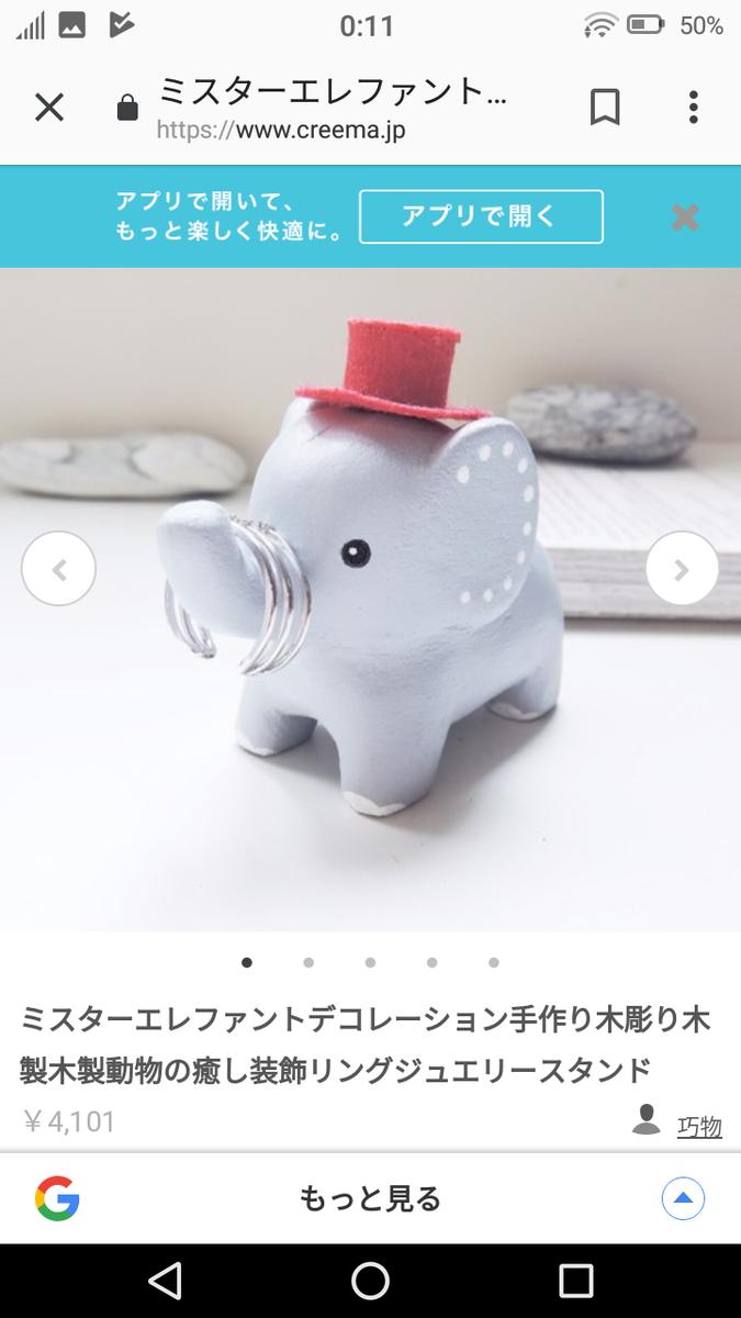 f:id:fuchiwakitsutomu:20190414113015p:plain