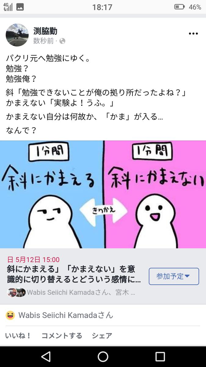 f:id:fuchiwakitsutomu:20190414183353p:plain