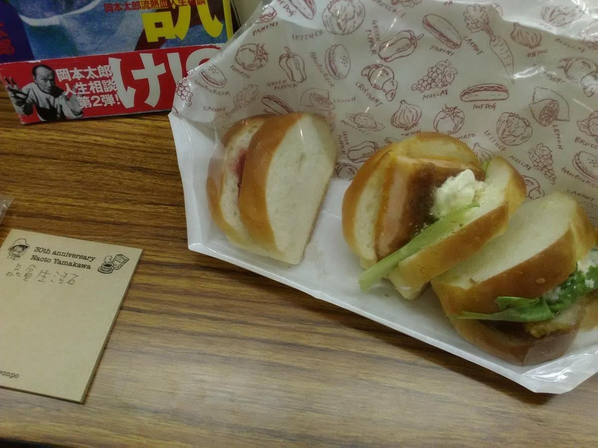 f:id:fuchiwakitsutomu:20190420214852j:plain