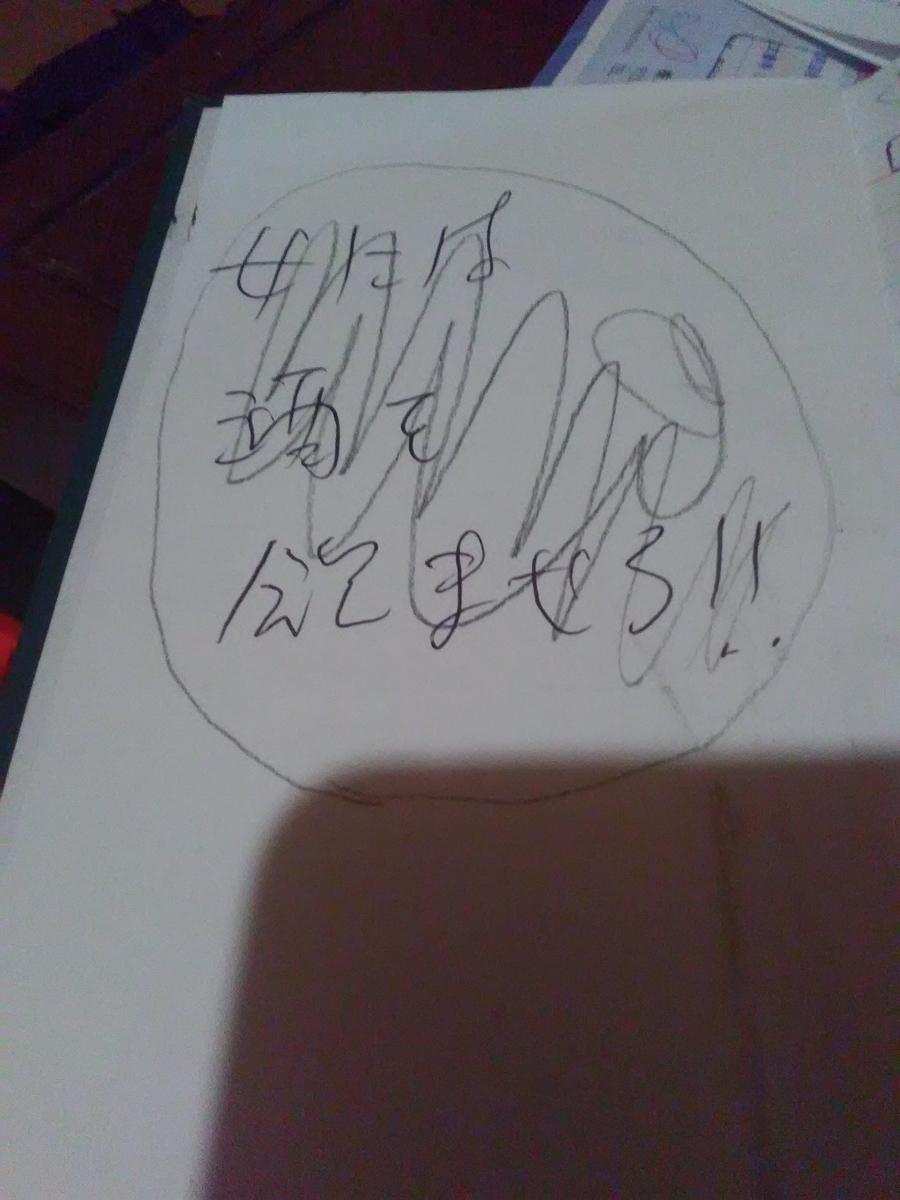 f:id:fuchiwakitsutomu:20190421012351j:plain