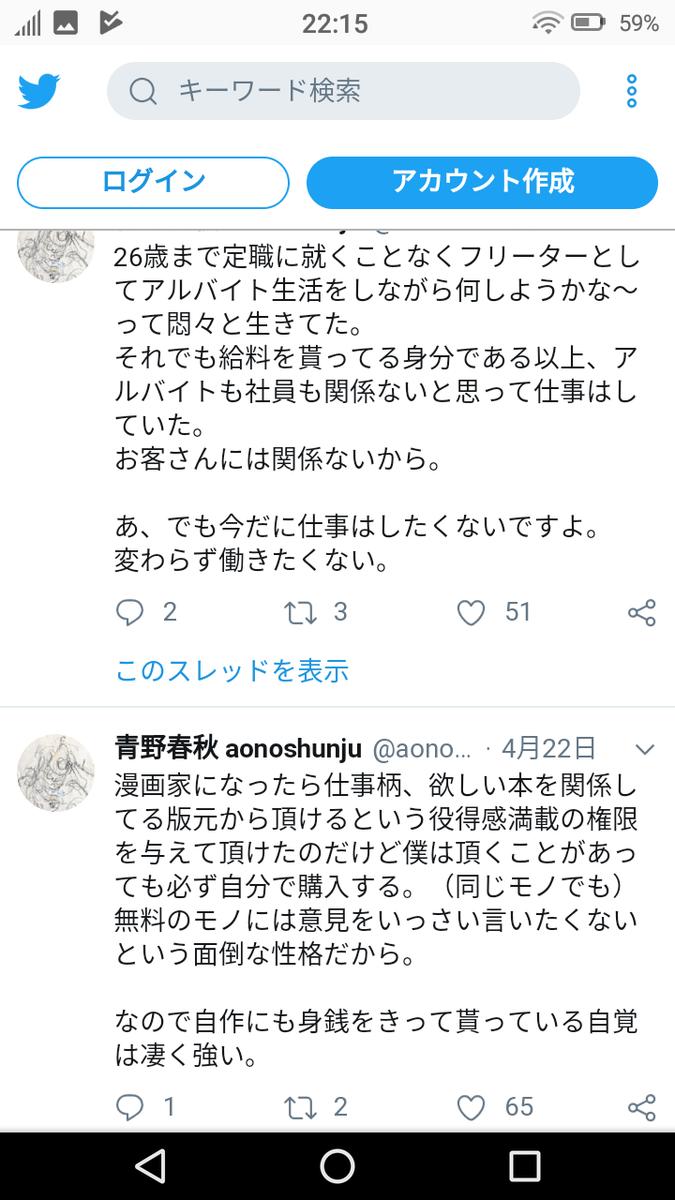 f:id:fuchiwakitsutomu:20190424222030p:plain