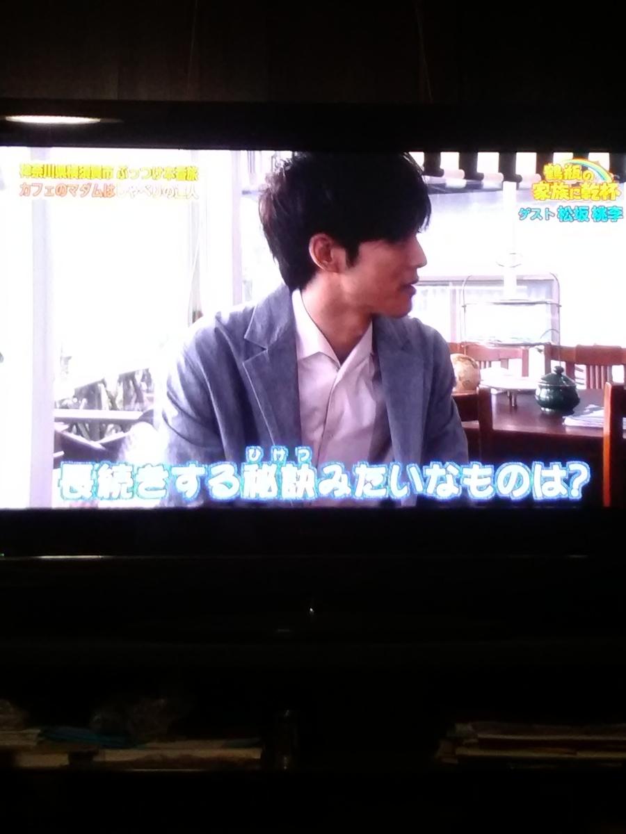 f:id:fuchiwakitsutomu:20190513204051j:plain