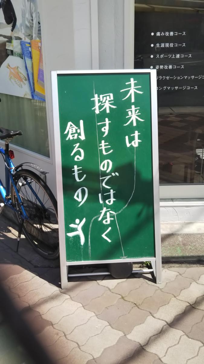 f:id:fuchiwakitsutomu:20190517131439p:plain