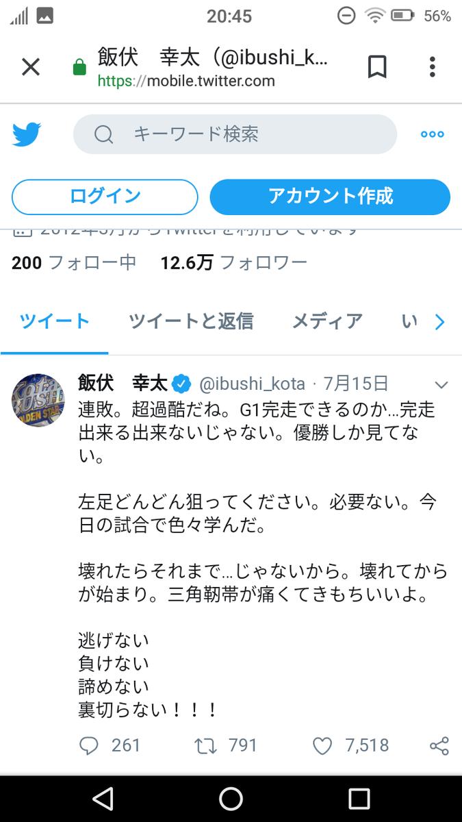 f:id:fuchiwakitsutomu:20190716204849p:plain