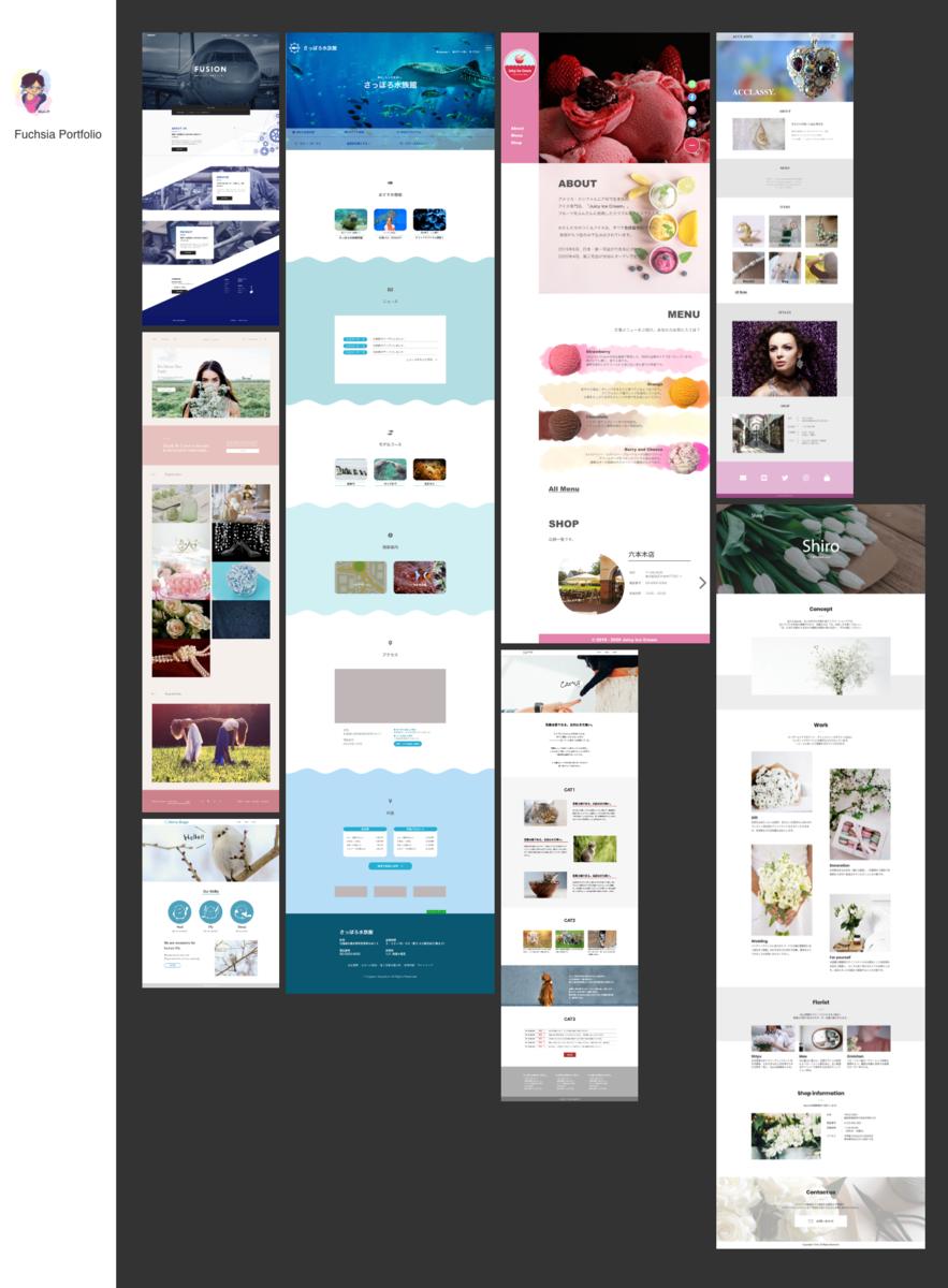 Salon.ioを使用したポートフォリオ